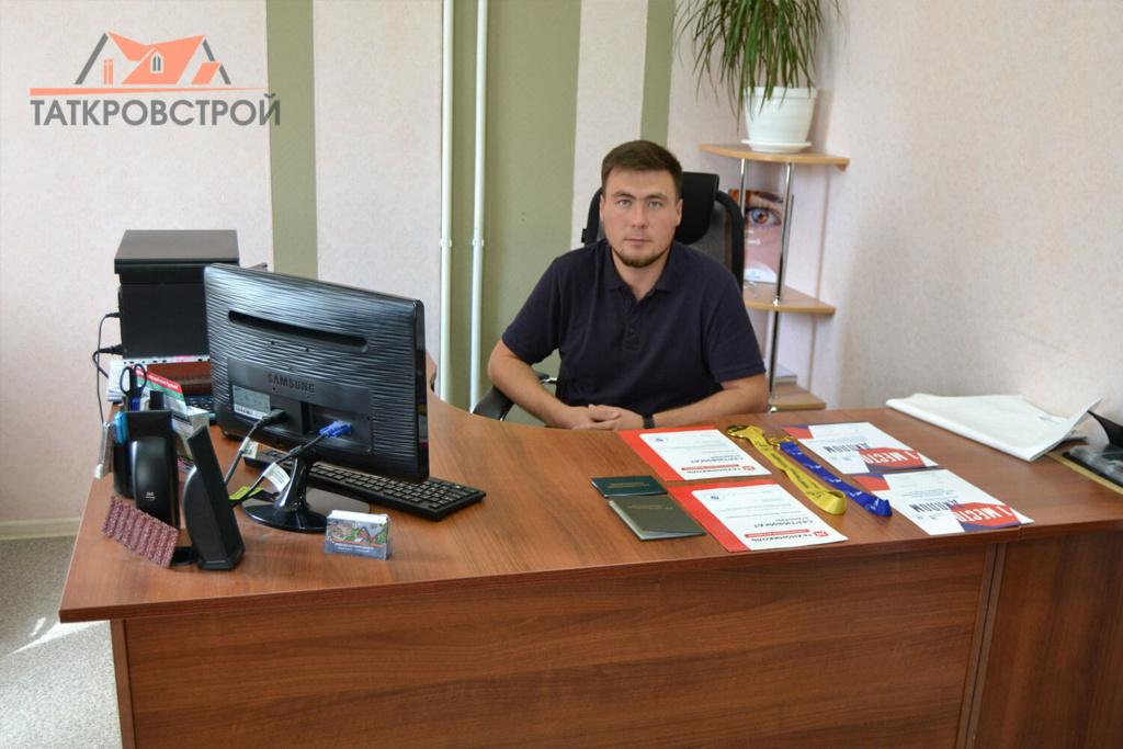 Руководство ТатКровСтрой Набережные челны