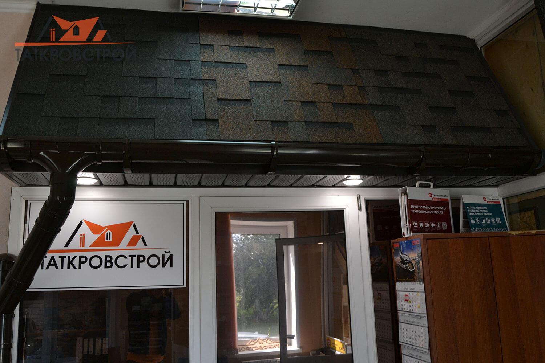 Офис ТатКрофСтрой Набережные Челны
