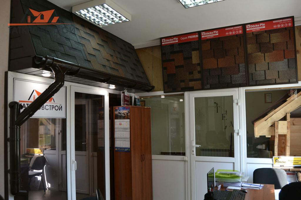 Офис компании ТатКрофСтрой Набережные Челны