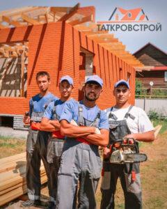 Стропильная система мастера ТаткровСтрой